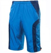 Asics PERFORMANCE MID LENGTH WOVEN SHORT 110461 0861