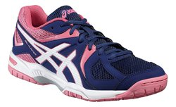 ASICS GEL-HUNTER 3 (W) R557Y 4901