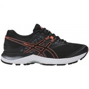 Кроссовки ASICS GEL-PULSE 9 (W) T7D8N 9006
