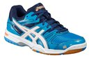 ASICS GEL-ROCKET 7 (W) B455N 4301