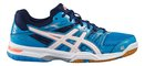 Кроссовки ASICS GEL-ROCKET 7 (W) B455N 4301-SALE