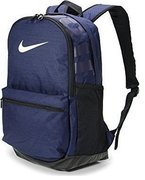 Рюкзак Nike Brasilia (Medium) Training Backpack BA5329 410