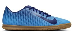 Футзалки Nike BravataX II Ic Football Boot 844441-440