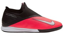 Бутсы Nike Phantom Vision 2 Academy Dynamic Fit IC CD4168-606