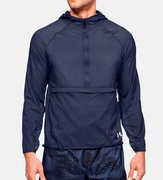 Ветровка Under Armour Qualifier Weightless Packable Jacket 1350174-497